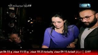ليه الناس بطلت تقرا .. #أحمد_الخطيب ومي الخرسيتي في جولة قوية جدا في شارع المعز