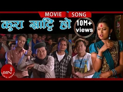 Xxx Mp4 New Nepali Movie PARDESHI Song Kura Khatti Ho Ft Sher Bahadur Gurung Rajani Kc Prashant Tamang 3gp Sex