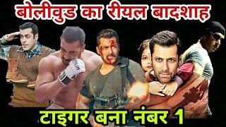 Tiger Zinda Hai is the biggest movie of Salman Khan's career | King of Bollywood