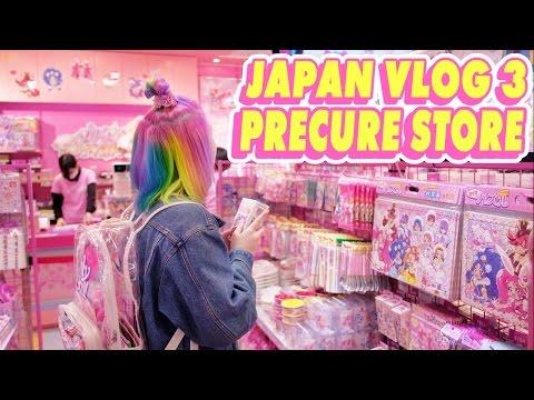 Xxx Mp4 ♡ TOKYO PRETTY CURE STORE AHHH JAPAN VLOG 3 ♡ 3gp Sex