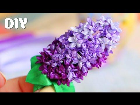 Цветок сирени своими руками
