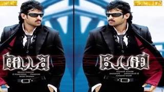 Billa Hindi Dubbed Movie 2016  Actress « prabhas « Anushka