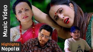 Teejako Bela   New Nepali Teej Special Song 2017/2074   Laxmi Neupane   Shaileshwori Music