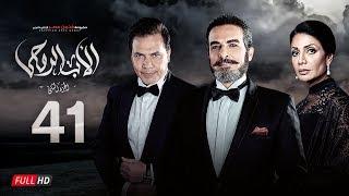 مسلسل الأب الروحي الجزء الثاني | الحلقة الواحد والأربعون| The Godfather Series | Episode 41