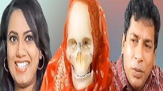 Bangla new Comedy Eid Natok'Jamaibabu' Mosharraf Karim