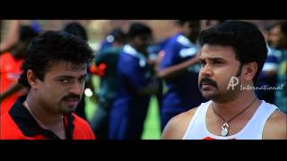 Speed Track Malayalam Movie | Malayalam Movie | Dileep | Tells Rahul why he Lost