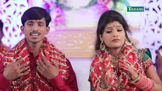 Laxman Sharma  Devigeet 2018 - माता पिता के जय बोली - New Bhojpuri Bhakti Song
