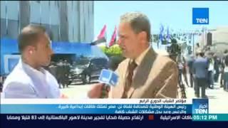 كرم جبر لـTeN: مصر تمتلك طاقات إبداعية كبيرة والسيسي وعد بحل مشكلات الشباب