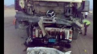 bishah road accedint