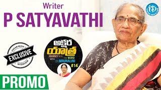 Writer P Satyavathi Exclusive Interview - Promo || Akshara Yathra With Mrunalini #14