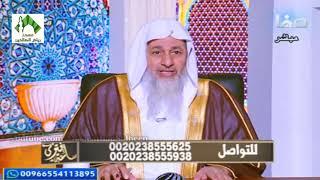فتاوى قناة صفا(203) للشيخ مصطفى العدوي 10-11-2018