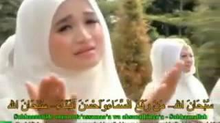 As-Syifa Subhanallah kuntu usolly
