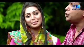 Bangla natok funny scene  Mosharraf karim propose Prova