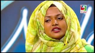 @DHIRAAGU presents Maldivian Idol - Fathimath Azleema