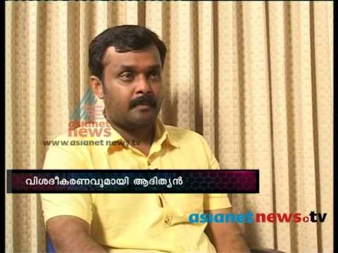 Actor Adithyan speaks on Asianet News: FIR 16th July 2013 Part 2 എഫ് ഐ ആര്‍