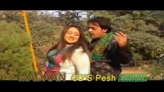 Sta Meena War Yuma - Nadia Gul,Jahangir Khan Movie Song - Pashto Song and Dance