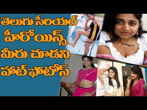 Xxx Mp4 Telugu SERIAL ACTRESS Unseen Photos Celebrities Unseen Pics Personal Photos Top Telugu TV 3gp Sex