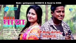 MAYA | AURIN | MILON | New Bangla Official Audio Song | 2016 HD