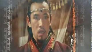 Kim Soo Ro Episode 02 Preview