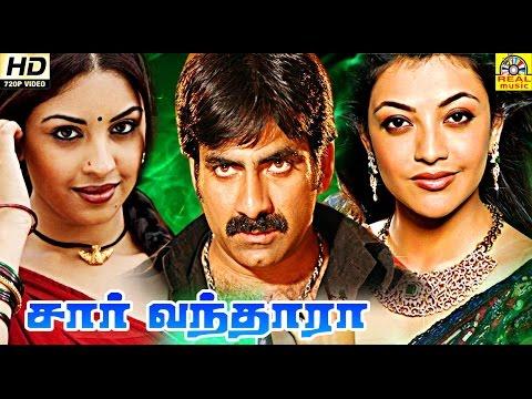 Xxx Mp4 Tamil Movie 2014 Full Movie New Release SIR VANDHARA Supper Hit Tamil Movie Latest New Tamil Cinema 3gp Sex
