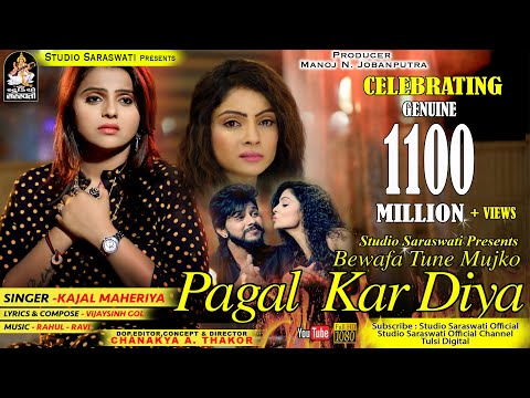 Xxx Mp4 KAJAL MAHERIYA Bewafa Tune Mujko Pagal Kar Diya Full HD Video Song Produce By STUDIO SARASWATI 3gp Sex