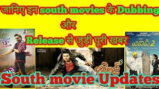 Orange,Thikka,VIP 2 New hindi Dubbed movie | जानिए इन movie के hindi dubbing से जुड़ी पूरी खबर