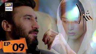 Shiza Ep 09 - 13th May 2017 - ARY Digital Drama