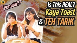 Korean Girls Tried Malaysian