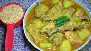 মুগডাল দিয়ে মুরগি | Chicken with Moong Dal