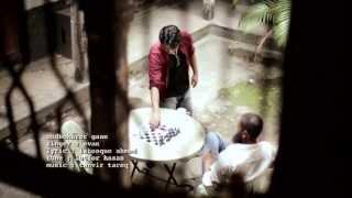 Video Of Ondhokarer Gaan