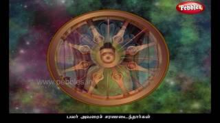 கல்கி அவதாரம் | Lord Vishnu Kalki Avatar | Lord Vishnu Tamil Stories