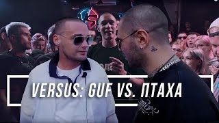 VERSUS: GUF VS. ПТАХА #vsrap