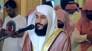 Récitation  magnifique...Coran  ! 💯