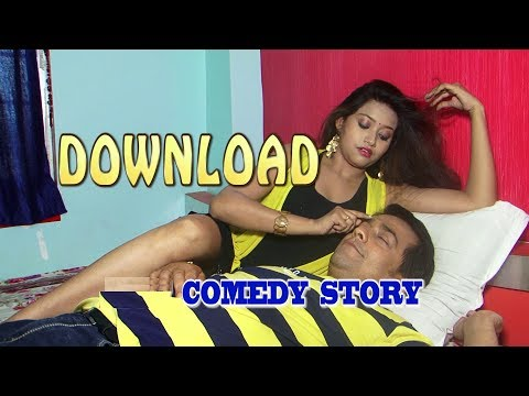 Xxx Mp4 New Bengali Comedy Video 2017 Download ডাউনলোড Comedy Short Film SS Production 3gp Sex