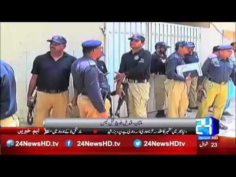 24 Report: Waseem of Qandeel baloch murder case sent on 3 days judicial trial