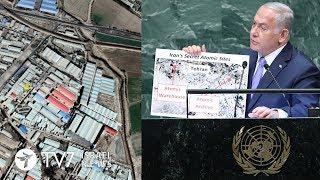 Netanyahu reveals an Iranian nuclear warehouse in Tehran - TV7 Israel News 28.09.18