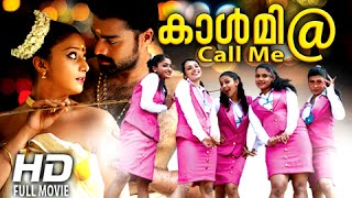 Malayalam Full Movie 2015 | Call Me @ | Malayalam Full Movie 2015 New Releases [Full HD]