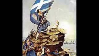 Ο Θούριος του Ρήγα Φερραίου Βελεστινλή - Νίκος Ξυλούρης -