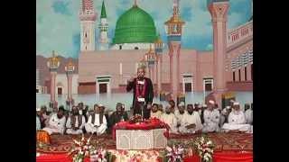 Kalam Peer Mehr Ali Shah (SubhanAllah SubhanAllah)