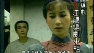 1988.09.26《八月桂花香》主題曲