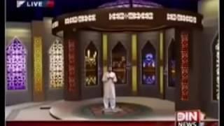 Ahmadiyya Naat in Live Pakistan TV by Moulvis