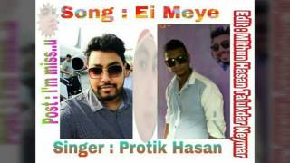 Ei Meya | Protik Hasan | Lyrical New Music Video Song 2017