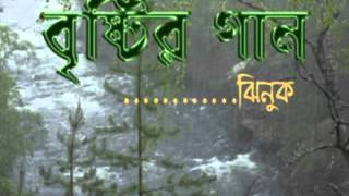 Bristir Gaan - Rabindra Sangeet+Bangla Adhunik+Hindi+Classic