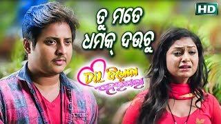 BEST MOVIE SCENE -DIL DEEWANA HEIGALA -Tu Mate Dhamak Dauchu || Babusan & Sheetal