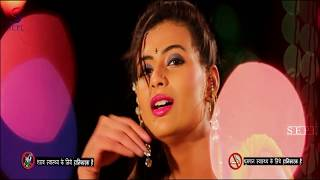 Khel jawani ka - Ek Romantic Revenge Full Movie Part 9
