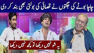 Chacha Boota Comedy With Kasai and Gentle Man   Chacha Booty Ki Kalar Baziya   Kohenoor News