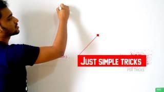 Physics Velocity Shortcut In Bangla