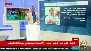 """السعودية تهدد أمريكا عبر لسانها الإعلامي """"تركي الدخيل"""" مدير قناة العربية"""
