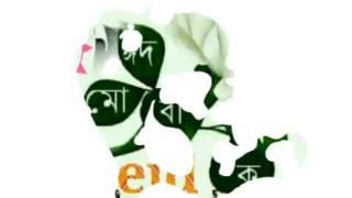 Hussain Ahmed/কোনু একদিন  আমায় তুমি খোজবে সেই দিন ওগ প্রিয়ে আমার ভালবাসা বুজবে