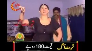 Hot Video Transparent Mujra Dance Changy Je Na Karie Salook Sajna